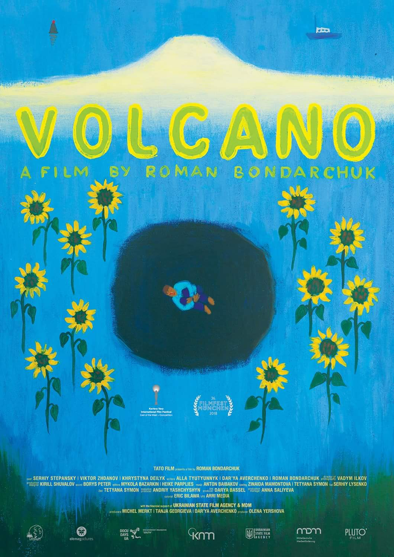 """""""Volcano"""" remporte le Grand prix Hassan II du  Festival international du cinéma d'auteur de Rabat"""
