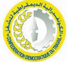 Quatre membres de la présidence du congrès de la CDT se retirent