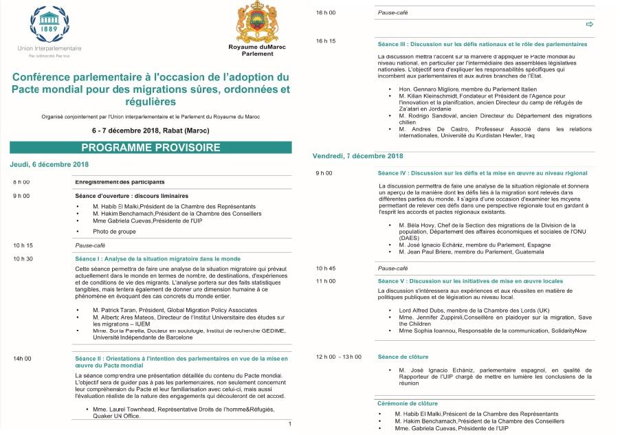 Conférence parlementaire à l'occasion de l'adoption du Pacte mondial pour des migrations sûres, ordonnées et régulières