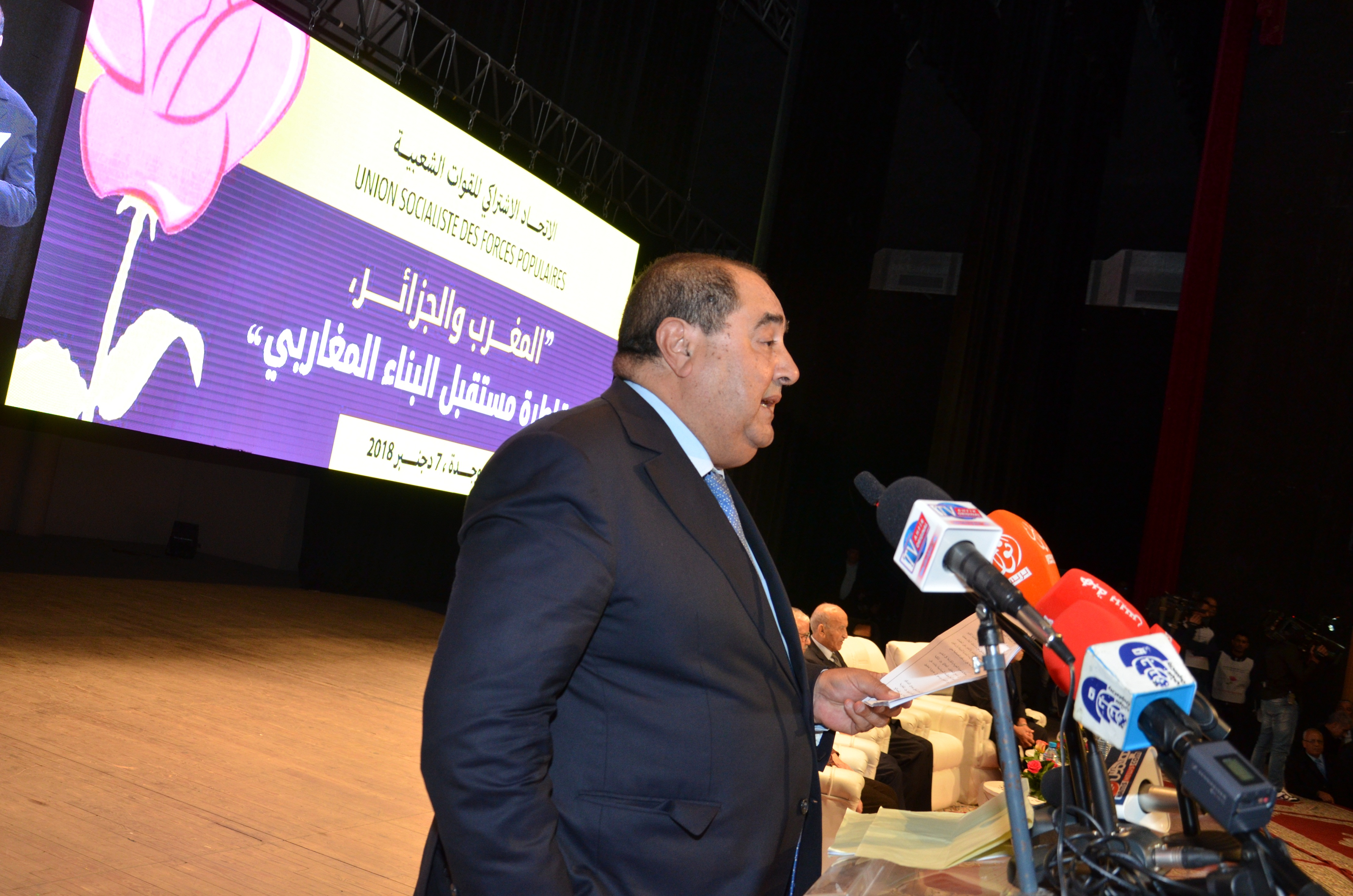 Le Maroc et l'Algérie locomotive de l'édification de l'avenir du Maghreb