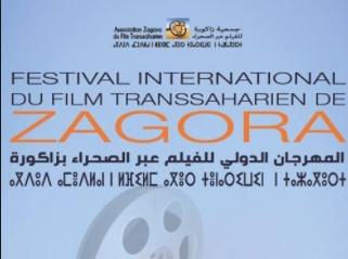 10 longs métrages en compétition au Festival international du film transsaharien de Zagora