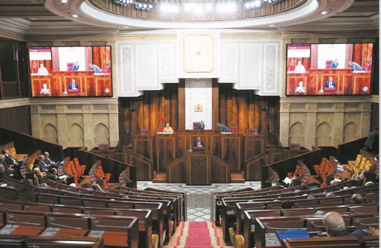 La Chambre des représentants examine le rapport sur le Fonds d'appui à la cohésion sociale