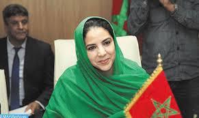 Casablanca abrite la quatrième édition  du Forum économique Maroc-Libye