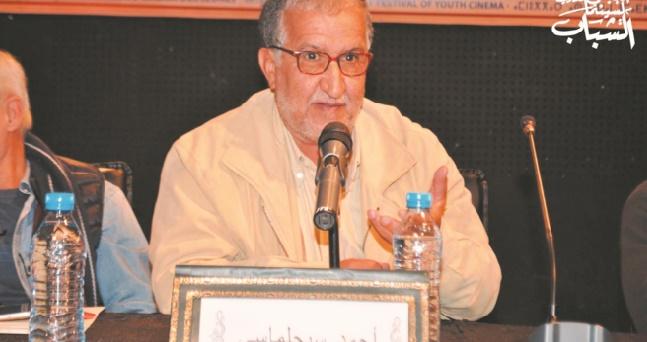 Le cinéma plein air de Taza rend hommage au critique Ahmed Sijilmassi