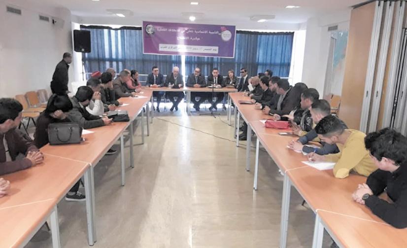 Réunion de la Coordination nationale du secteur estudiantin ittihadi