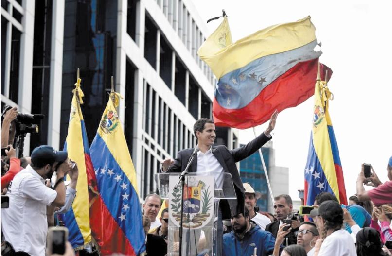 Le président du Parlement vénézuélien s'autoproclame président par intérim