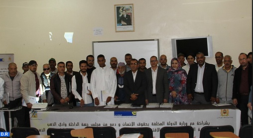 Le rôle des ONG dans la promotion des droits de l'Homme mis en lumière à Dakhla
