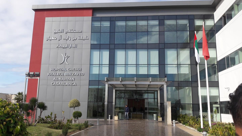 L'hôpital Cheik Khalifa s'attaque aux erreurs d'identitovigilance