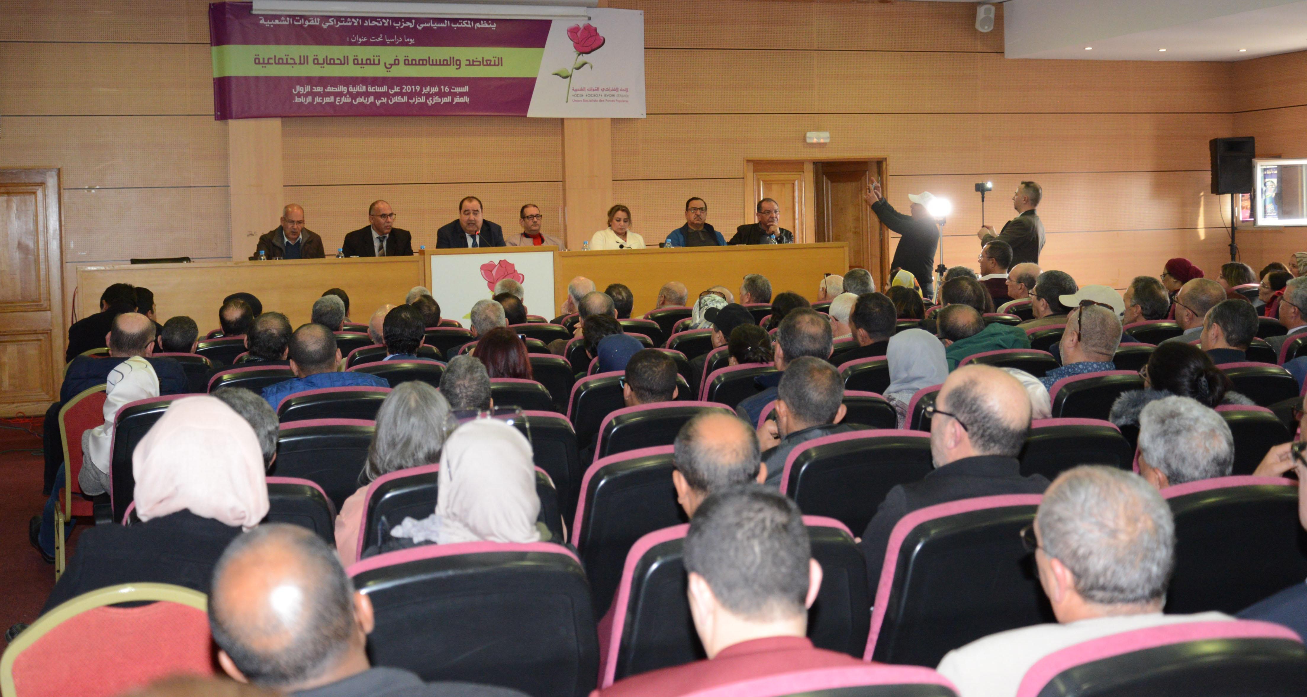 Driss Lachguar appelle à l'adoption d'un nouveau contrat social
