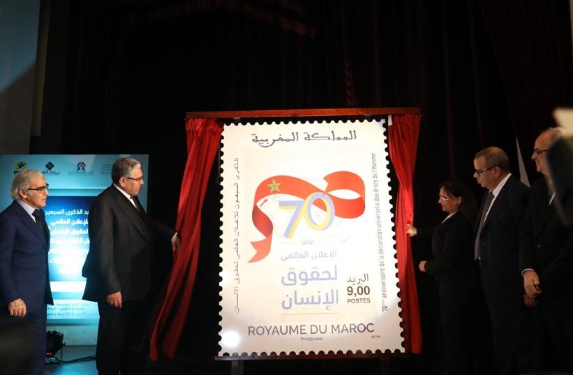"""Droits de l'Homme au Maroc : Des avancées  indéniables sauf qu'il  y a un """"mais"""" tenace"""