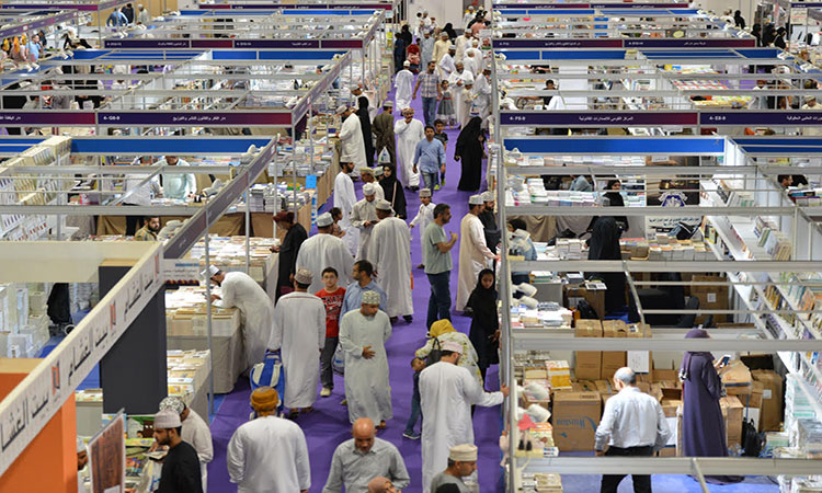 Le Maroc prend part au Salon  international du livre de Mascate