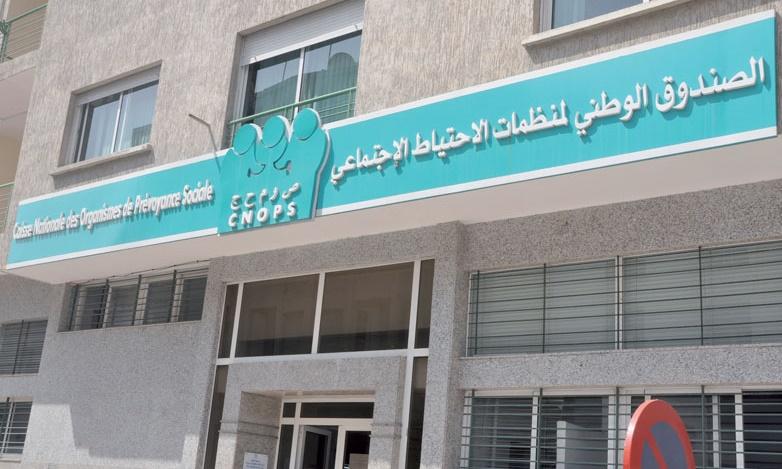 Des irrégularités entachent les travaux du Conseil d'administration de la CNOPS