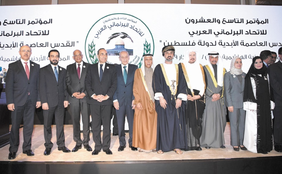 Habib El Malki : Adhésion du Maroc à toutes les démarches arabes visant la défense de la cause palestinienne