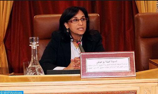 Amina Bouayach lors de la 40ème session du CDH