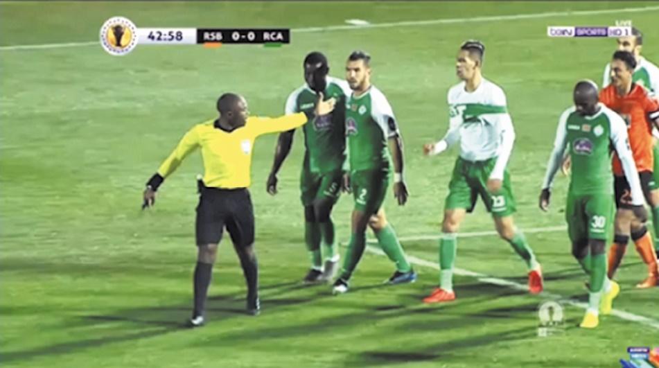 Décision express de la Commission d'arbitrage de la CAF