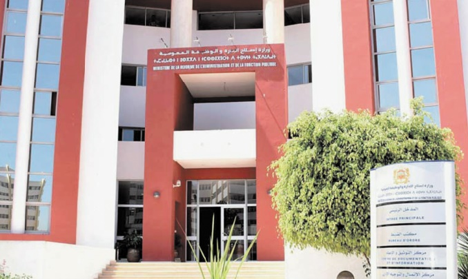 Interaction positive du ministère de la Réforme de l'administration avec les plaintes transférées par l'Institution du médiateur