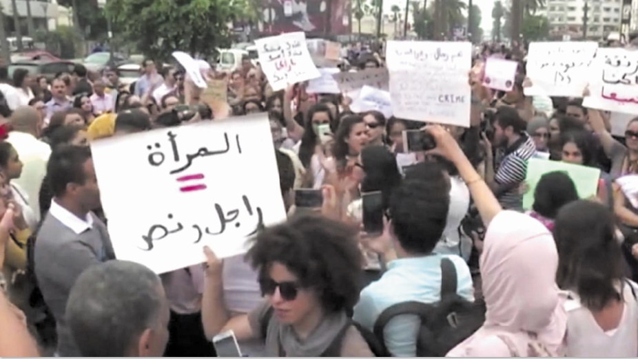 Droits des femmes au Maroc : Acquis et défis