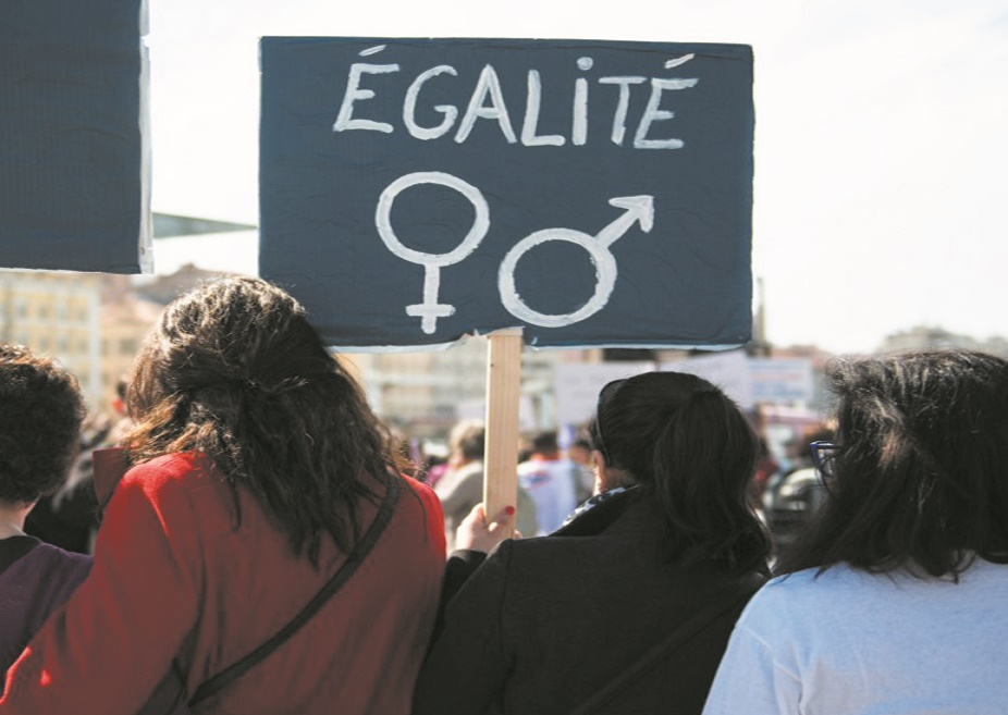 La question féminine au cœur du projet  sociétal de l'USFP