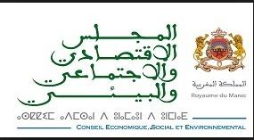 L'expérience marocaine dans le domaine digital présentée à Curaçao