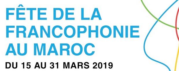 Une programmation riche et diversifiée pour célébrer la Journée internationale de la Francophonie