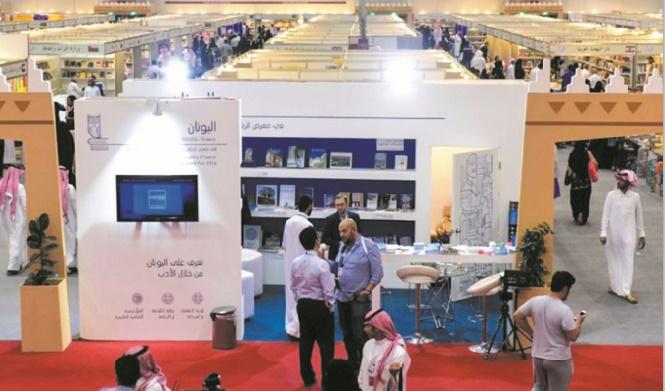 Le Maroc prend part au Salon international du livre de Riyad