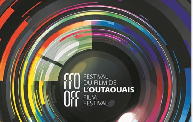 Le cinéma marocain au 21ème Festival du film de l'Outaouais