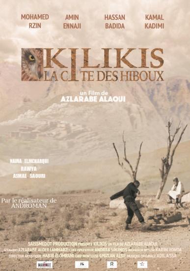"""""""Kilikis, la cité des hiboux"""" remporte le prix du meilleur film étranger au Canada"""