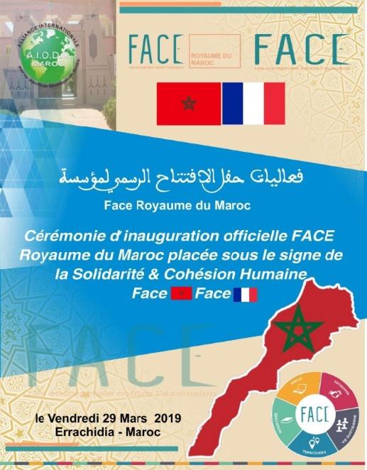 Errachidia ville pionnière, nouvelle œuvre de la Fondation FACE-Maroc