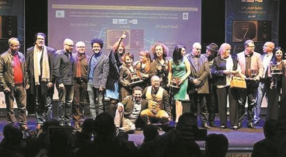 """""""Ali Ya Ali"""" d'Abdelhay Iraki remporte le Grand prix du Festival de fiction télévisuelle de Meknès"""