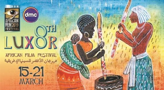 Le Maroc sacré au 8ème Festival Louxor du cinéma africain