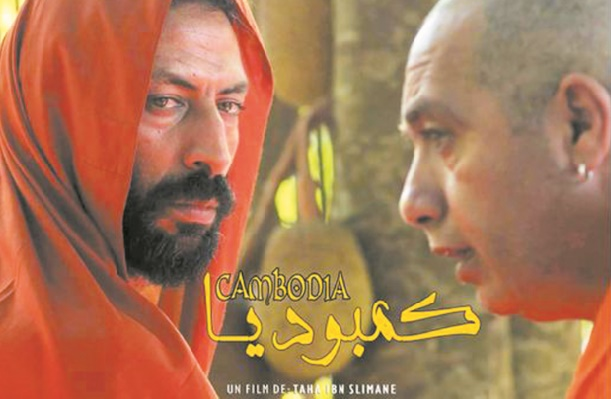 """Cambodia"" de Taha Mohamed Ibn Slimane en avant-première à Casablanca"