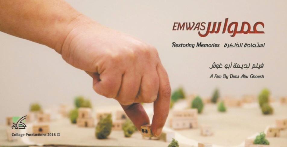 """""""Emwas"""" Des souvenirs en reconstruction"""