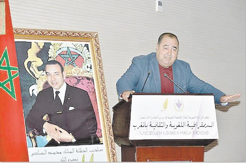 Intervenant lors de l'université populaire sur «La démocratie linguistique et culturelle au Maroc»
