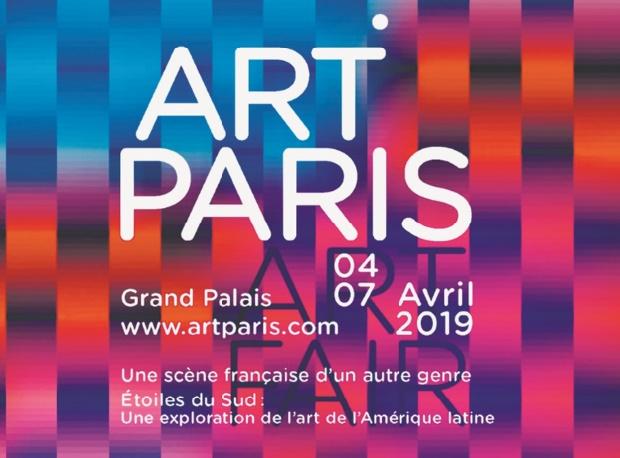 Une galerie d'art casablancaise expose les œuvres de 4 artistes marocains à Art Paris 2019