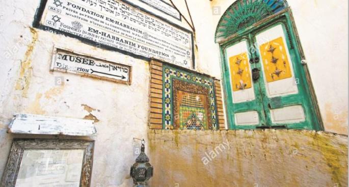 Musée de la culture juive marocaine à Fès, un témoignage fort de la coexistence entre les communautés musulmane et juive au Maroc