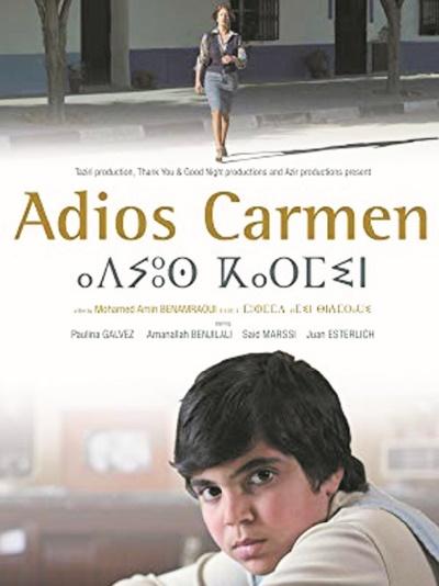 """""""Adios Carmen"""" de Mohamed Amin Benamraoui projeté à Panama City"""