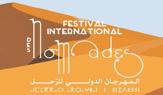 Le Festival international des nomades promet une programmation riche en activités culturelles