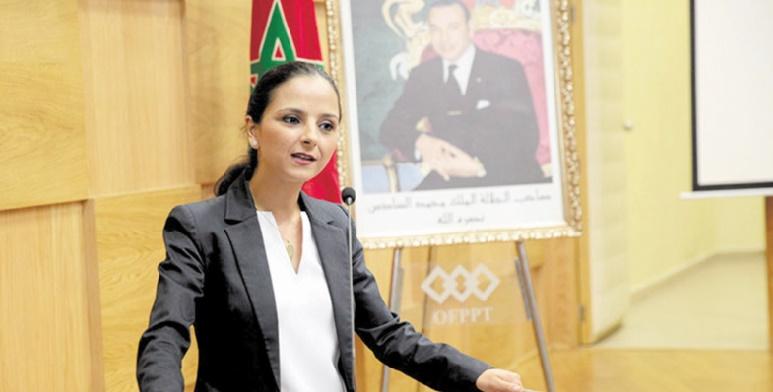 Loubna Tricha : Faire du secteur une voie d'épanouissement et d'avenir