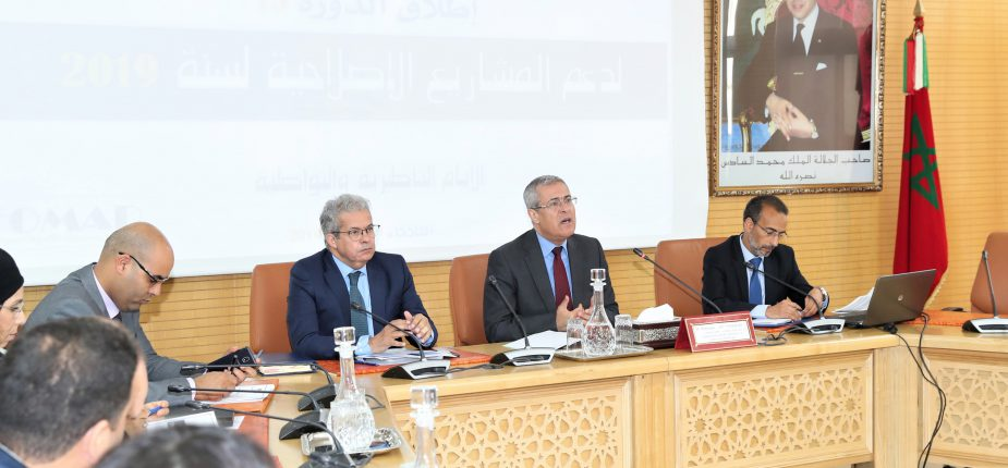 Mohamed Benabdelkader : Le FOMAP, un levier majeur de la réforme de l'administration publique