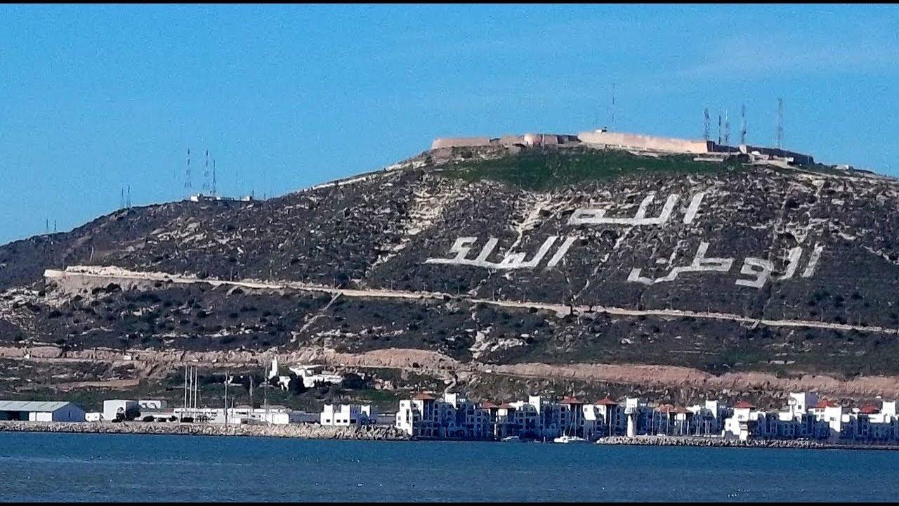 PAPA à la rescousse d'Agadir