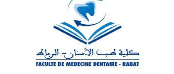 Grève des étudiants de la Faculté de médecine dentaire à Rabat