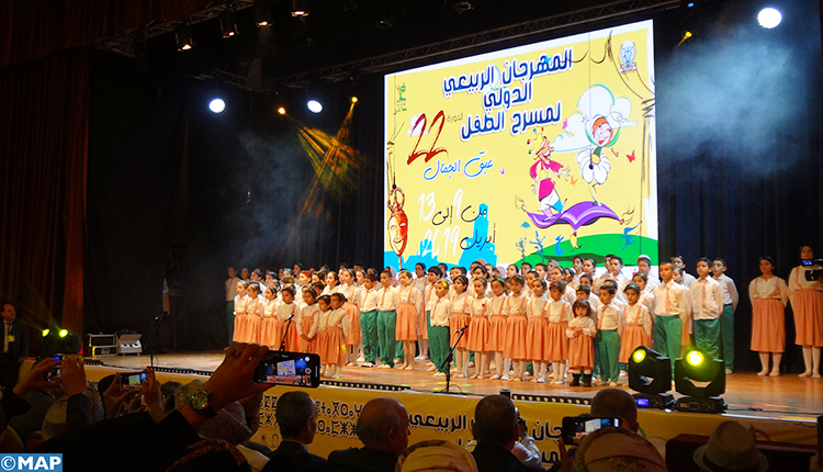 Coup d'envoi à Nador du 22ème Festival international du théâtre de l'enfant