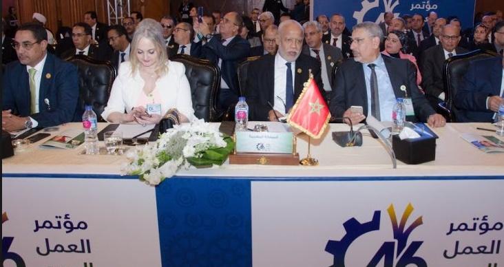 Participation du Maroc au Congrès arabe du travail