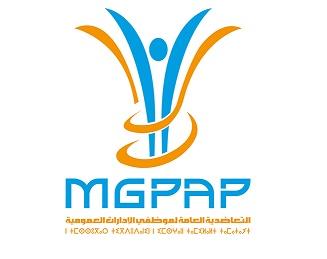 La MGPAP loue l'appel Royal à la mise sur pied de mécanismes mutualistes et solidaires