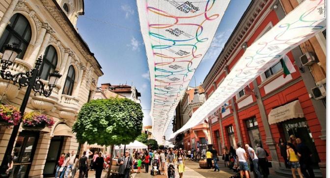 Journée culturelle marocaine en Bulgarie