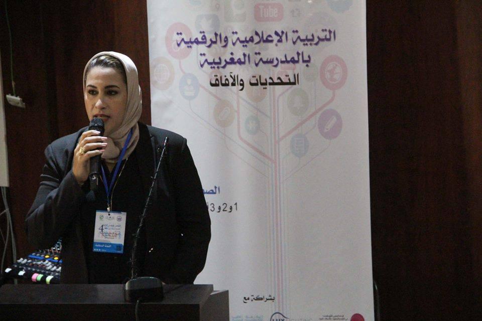 Essaouira se met à l'heure de l'éducation numérique