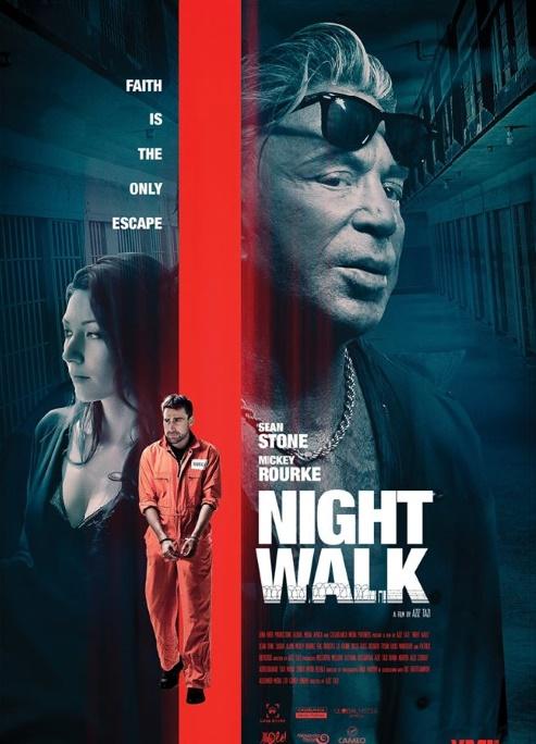 """""""Night Walk"""" de Aziz Tazi projeté à Moscou"""