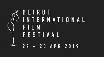 Le Maroc prend part au 18ème Festival international du film de Beyrouth