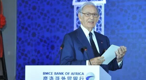 BMCE Bank Of Africa inaugure une succursale à Shanghai