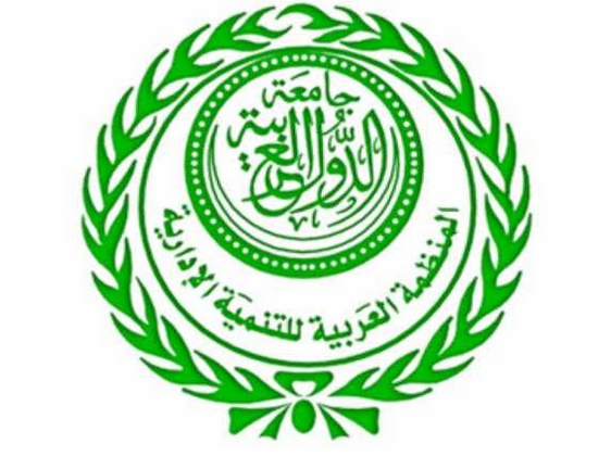 L'OADA en congrès à Marrakech en octobre prochain